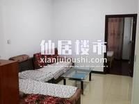 出租和泰.香格里拉2室1厅1卫90平米2400元/月住宅