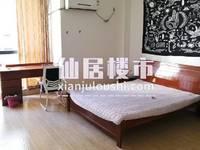 出租金顶小区2室2厅2卫100平米2300元/月住宅