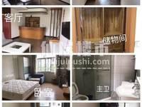 出租世纪新村2室1厅3卫100平米2100元/月住宅