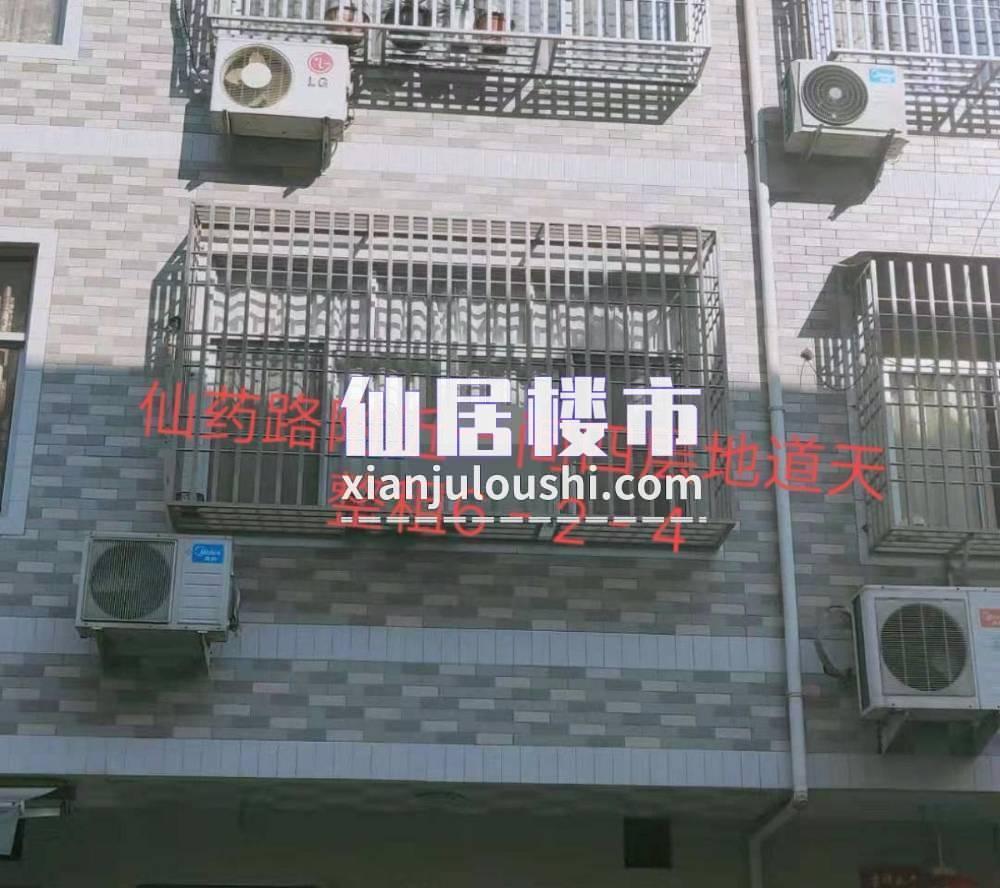 出租多套独立两层或四层地道天精装修六七个房间整租2500到3200一个月