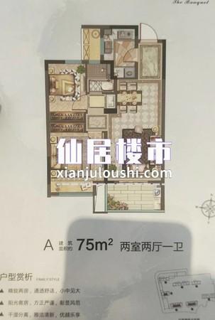 出售第一小学附近2室2厅1卫105万住宅新房价格可谈