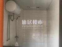 出租天立星海苑2室1厅1卫90平米1600元/月住宅
