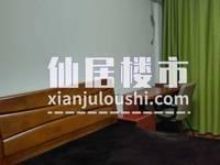 出租庆丰街1室1厅1卫35平米1500元/月住宅