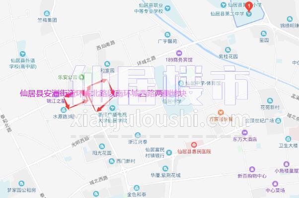 仙居县安洲街道环城北路以南环城西路两侧地块位置图.jpg