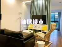 出租阳光.爱琴海2室2厅1厨1卫精装修全家电杭州宜家家具2200元/月住宅