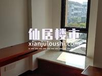 出租庆丰街35平米1300元/月住宅